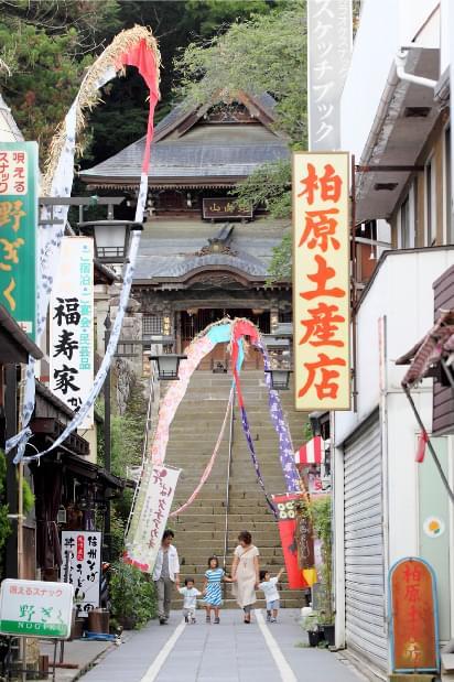 名所の写真1