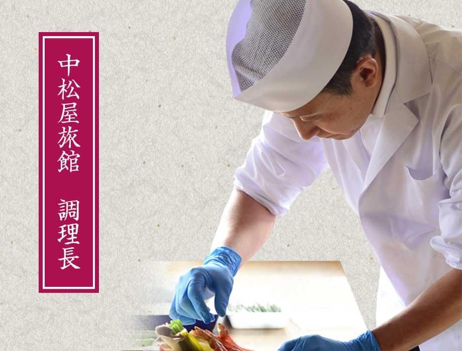 調理長の画像