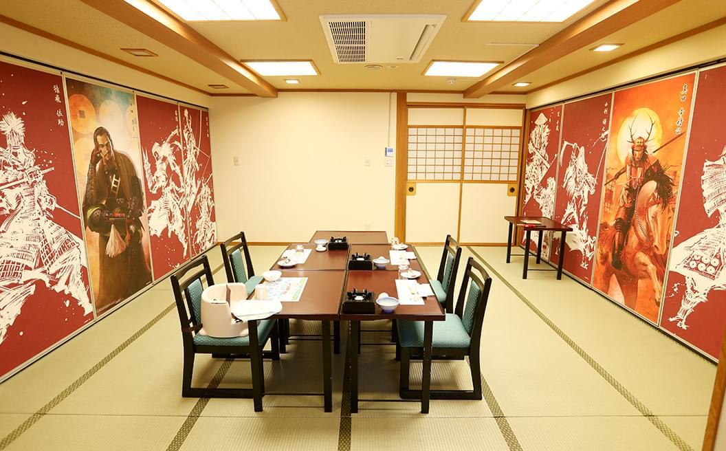真田武将の小宴会場の画像